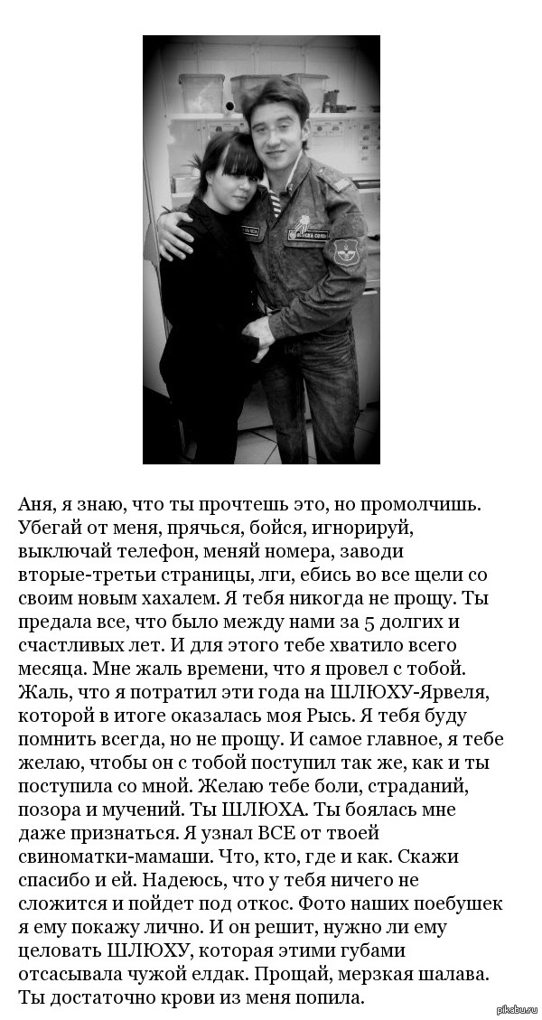 Проститутка в москве 500 рубле за 2чса