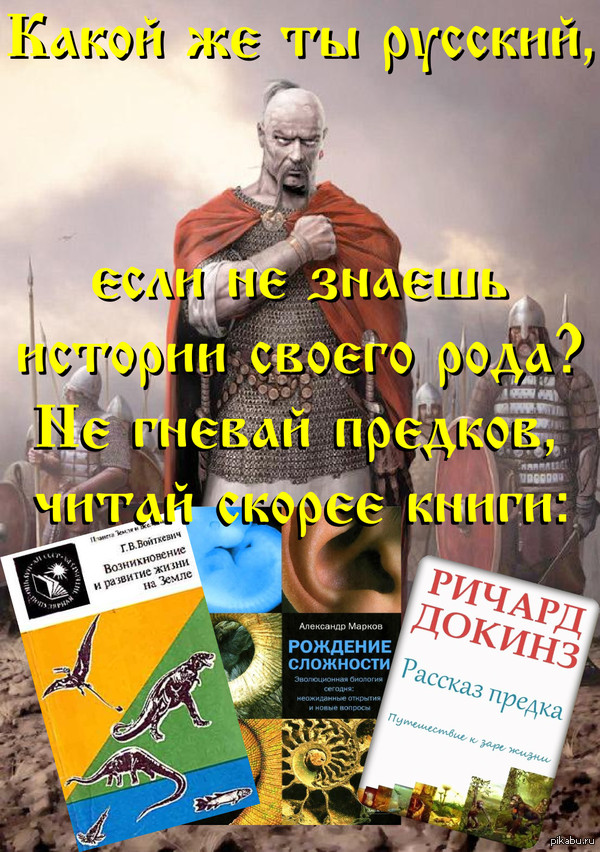 "Реклама книг. Часть 2 Начало: <a href=""http://pikabu.ru/story/reklama_knig_3329502"">http://pikabu.ru/story/_3329502</a>"