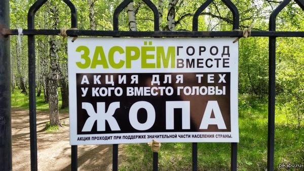 Украина сможет экономить до 1 млрд кубометров газа в год, если начнет производить энергию из мусора, - Савчук - Цензор.НЕТ 5376