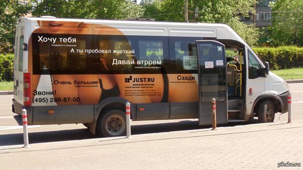 мелкий шрифт увидел сегодня на Кантемировской