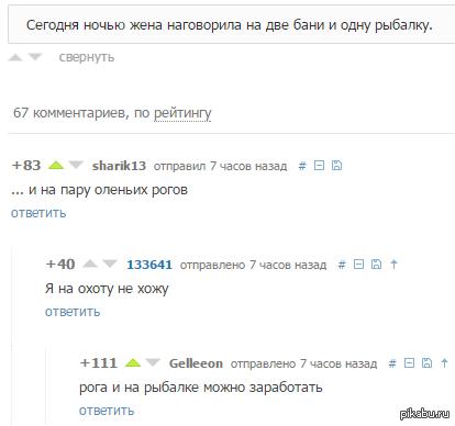 """Каменты жгут <a href=""""http://pikabu.ru/story/snogovorenie_3355274"""">http://pikabu.ru/story/_3355274</a>"""