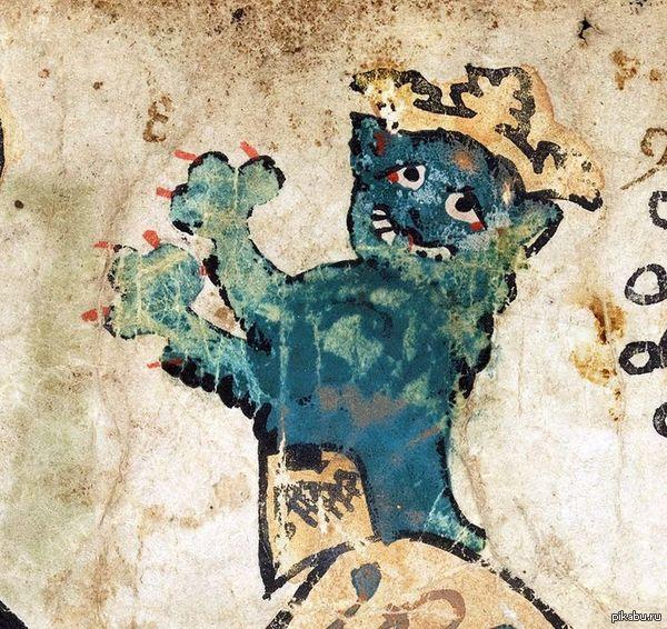 Котик, скрывающий боль Цюрих, 1340 г.