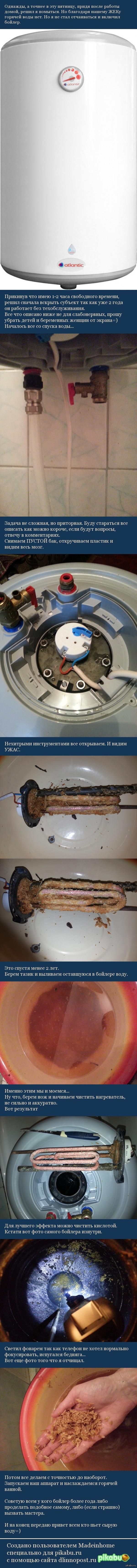 zhenshini-domashnee-sado-mazo-i-golovoy-v-vodu