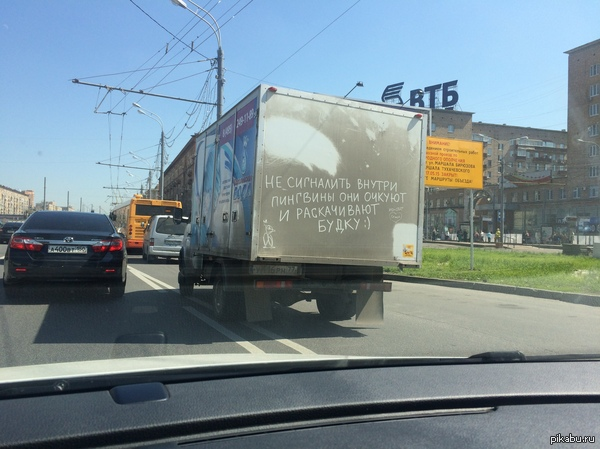 На дорогах Москвы. Фото iphone 5s.