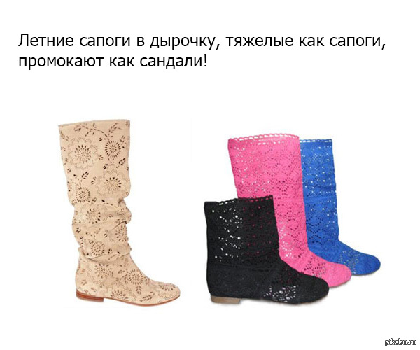 Мода такая мода. Никогда не понимал тех кто ЭТО покупает и носит.