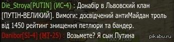 """""""Нетипичная"""" украина улыбнуло))"""
