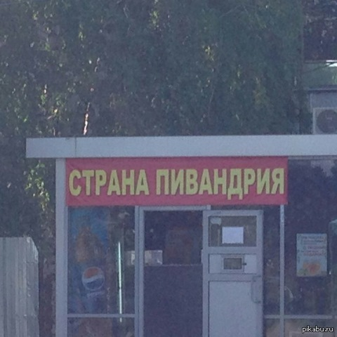 https://cs5.pikabu.ru/post_img/2015/06/03/9/1433345066_598104295.jpg
