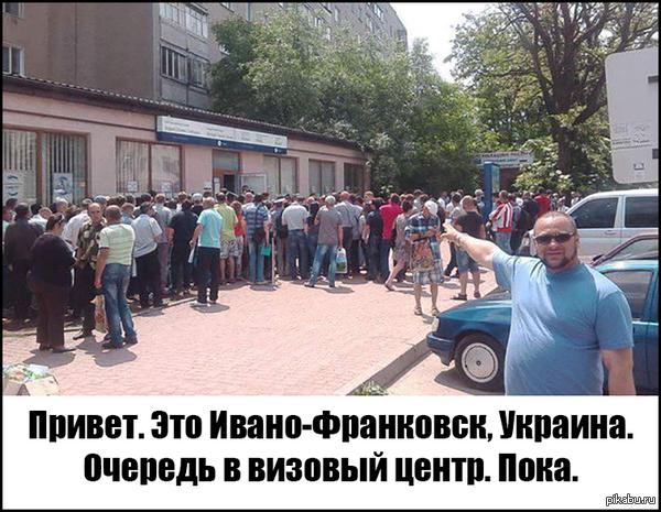 Пора валить? Собственно, а за что стояли на Майдане?