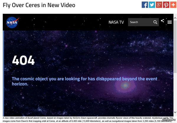 NASA 404 Увлекаюсь космосом и регулярно захожу на сайт NASA почитать новости, посмотреть фото/видео. Однажды словил ошибку 404, но в НАСА её обыграли по своему :)