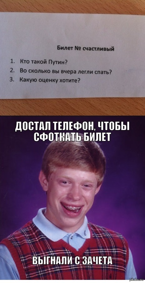 "Со мной бывало так кавер <a href=""http://pikabu.ru/story/segodnya_na_zachyote_3404678"">http://pikabu.ru/story/_3404678</a>"
