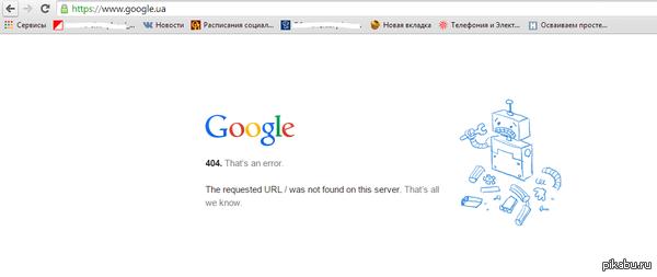 Кажется, гугл что-то знает Смотрел оформление разных стран, ибо раньше для всех был один дудл, но сейчас нет, на украинской версии, оказывается, нет