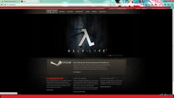 Half life 3 На официальном сайте была картинка, подробности в комментариях