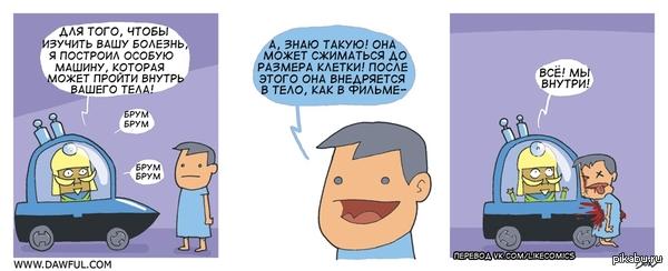 Добрый доктор итальянские комиксы