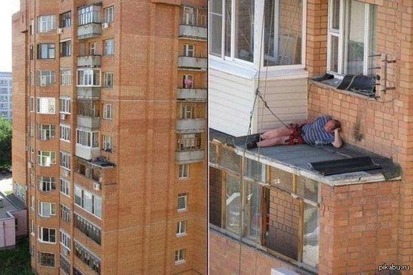 Крыл, крыл балкон... и че-то приуныл