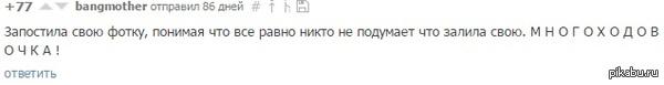 "Пикабу знает толк в переносах Отсюда <a href=""http://pikabu.ru/story/top_samyikh_popsovyikh_tatuirovok_chast_1_3209058#comment_44068982"">#comment_44068982</a>"