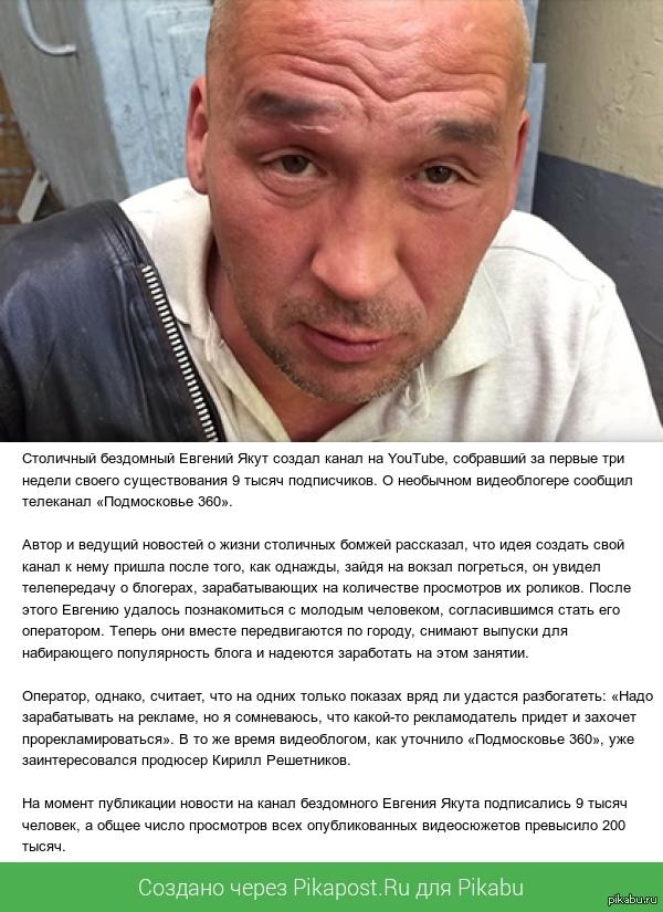 porno-bomzh-drochit-na-ulitse-molodie