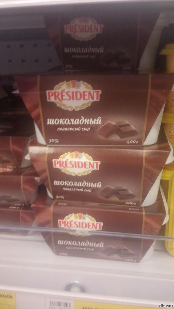 Шок! Обама продается по частям в маленьких баночках!