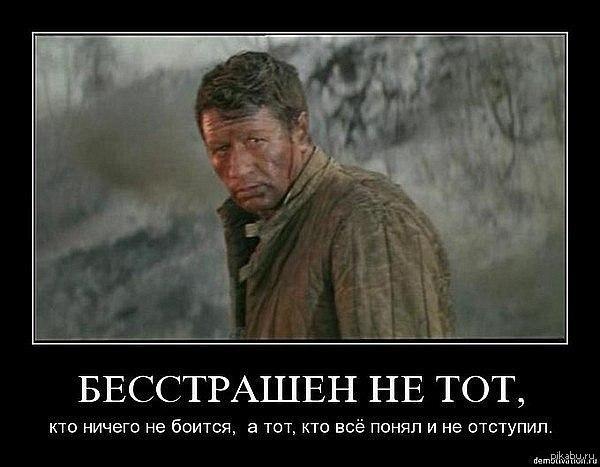 Бессмертный Быков...