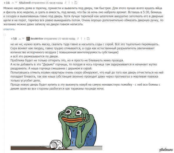 """50 оттенков фекалий <a href=""""http://pikabu.ru/story/neozhidannoe_prodolzhenie_v_dele_o_letayushchey_sobake_3471155#comment_49234724"""">#comment_49234724</a>"""