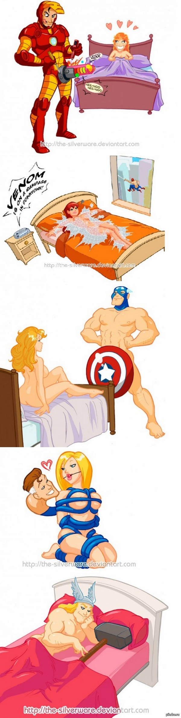 Секс с супергероем
