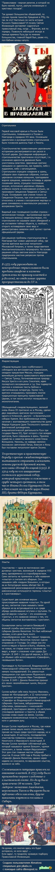 Православная Инквизиция Почти забытые и ненужные в 21-м веке факты о том, что Православие - не добрая няшка, а вполне себе друг, товарищ и брат Святой Инквизиции