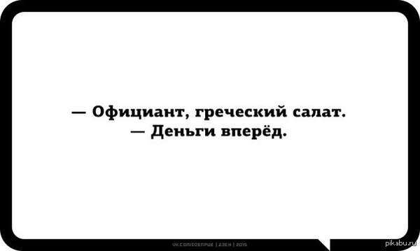 В свете последних событий Тонко)