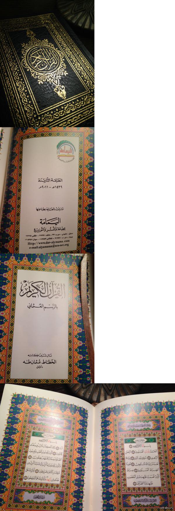 """Прошу помощи у знатоков арабского Друзья в Эмиратах купили """"потому что красивая"""". Хотелось бы знать, про что вообще книга :D"""