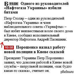 """Новая """"сказка"""" Порошенко для украинцев. И результат (или намёк?)."""