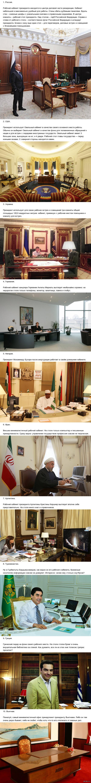 10 рабочих кабинетов президентов разных стран Если вам всегда было интересно как выглядят рабочие кабинеты глав государств