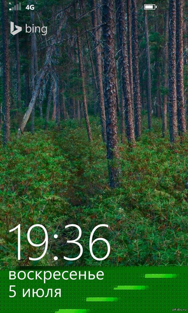 Такое фото на экран блокировки установил мне Bing В Windows Phone можно поставить экран блокировки от Bing - каждый день новая картинка. Вот такой забавный глюк я лицезрел 5 июля