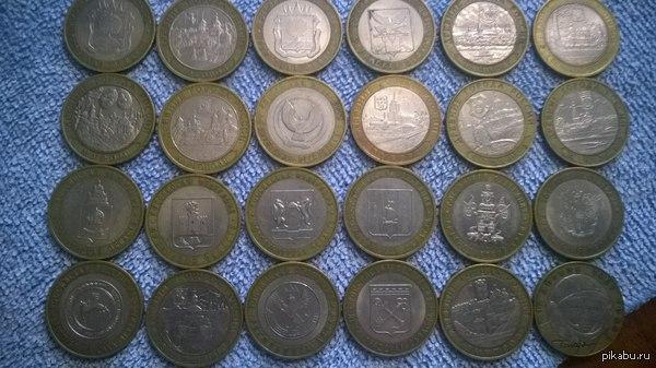 Вот такие монеты насобирались Lumia 925