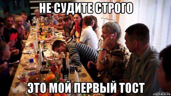 """Не судите строго, это мой первый тост В продолжение темы <a href=""""http://pikabu.ru/story/ne_sudite_strogo_yeto_moy_pervyiy_most_3514992"""">http://pikabu.ru/story/_3514992</a>"""