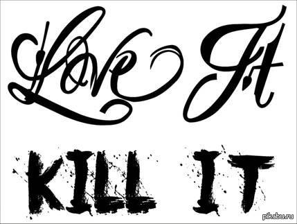 Вопрос к знатокам фотошопа и\или шрифтов, нужен срочно нижний шрифт (KILL IT) или похожий на него. Найден, можно топить.
