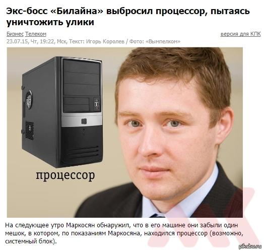 1st siberian studio mouse torrent full collection