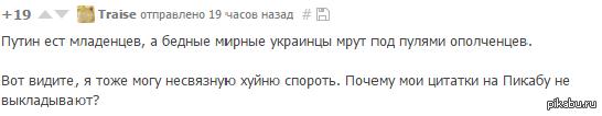 "@Traise <a href=""http://pikabu.ru/story/kanikulyi_bonifatsiya_3521890#comment_50341370"">#comment_50341370</a>"