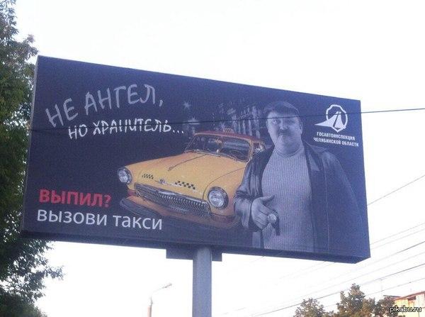 По-моему, неплохая реклама. При всем уважении к Михаилу Кругу...