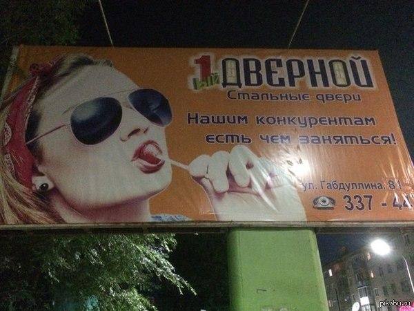 Маркетинг в моем городе