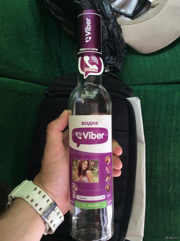 Общаться легко! Вот такая бутылка водки продается в магазинах Таджикистана.