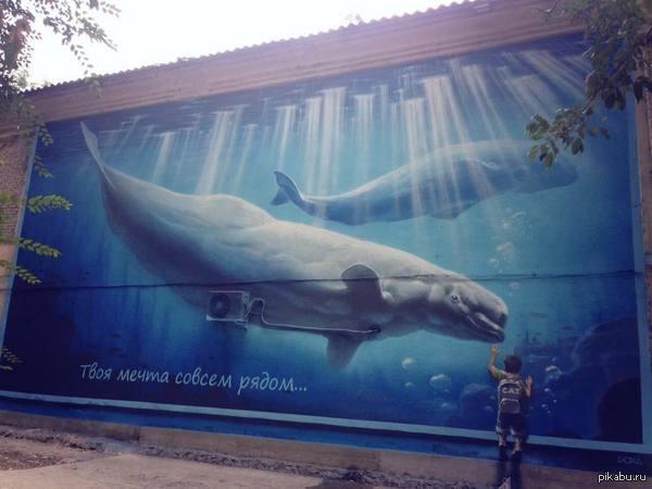 Работа ребят из Бишкека!  Потрясающе!! фото не мое