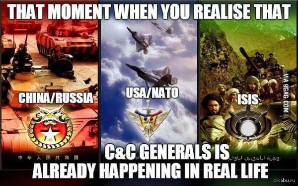 """""""Тот момент, когда ты понимаешь, что события C&C Generals уже происходят в реальности"""""""
