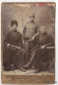 Мой прадед, Герасим Выставкин (справа). казак. очень горжусь это он во время службы на Кавказе, г. Александрополь (Армения)
