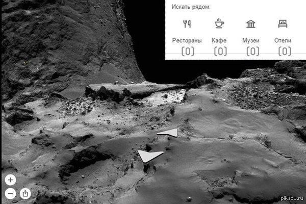 Опубликована интерактивная карта кометы Чурюмова-Герасименко Ссылочка в комментариях.