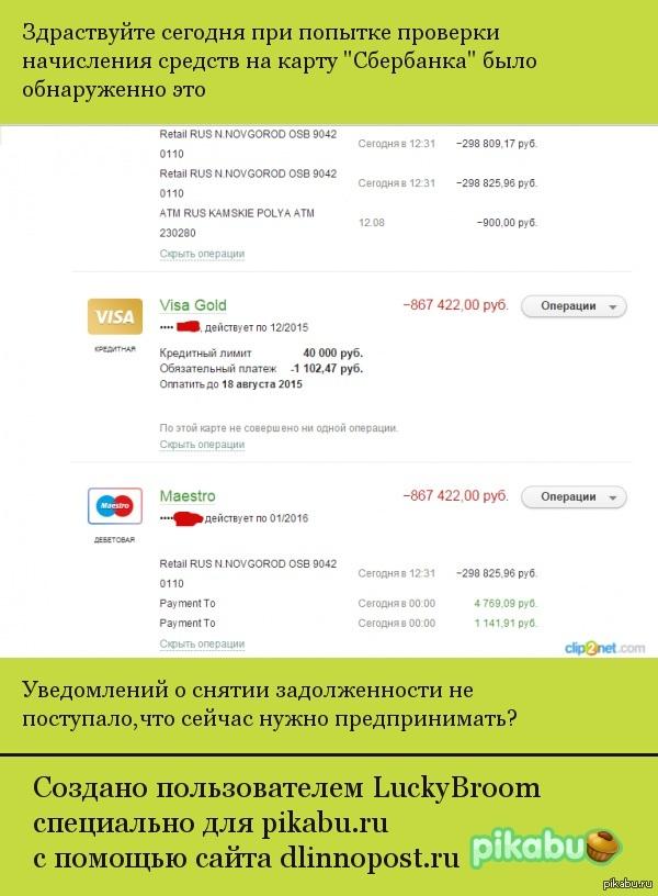 Retail rus n.novgorod osb 9042