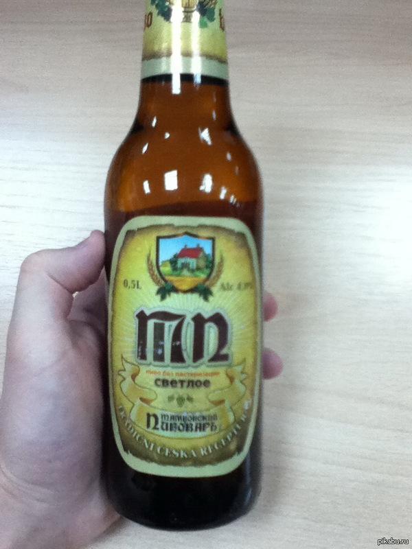 Бывают и хорошие ТП. Вот такую бутылку пива сегодня мне подогнали. Тамбовский пивовар.