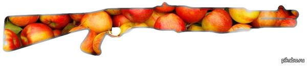 С праздником! Яблочный SPAS