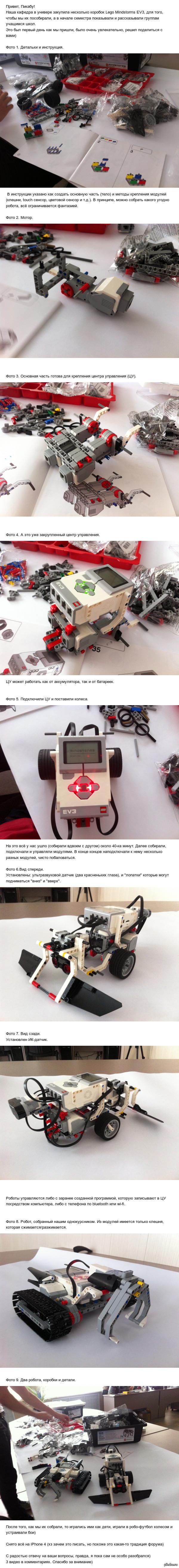 Lego Mindstorms EV3 Ссылки на видео в комментах.