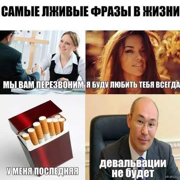 Крепитесь, земляки В Казахстане отпустили курс национальной валюты. Тенге упал на 30%.  На фото - председатель нацбанка РК Келимбетов, недавно заявлял, что девальвации не будет.