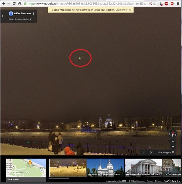 Просматривала я Google maps. Я не знаю что это, но на просмотре улиц заметила вот эту штуку. Кому интересно г.Тверь Городской сад.