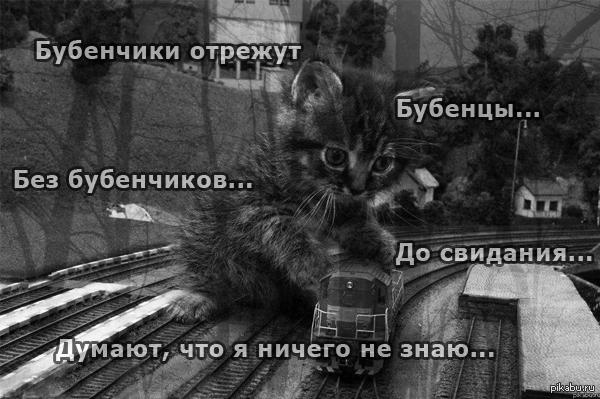 """Тлен, ужасающее будущее, паравозики Навеяно <a href=""""http://pikabu.ru/story/yunyiy_zheleznodorozhnik_3589076"""">http://pikabu.ru/story/_3589076</a> .Комментарий для минусов прилагаеться и там можно найти в случае не удачи кликабельную ссылку."""