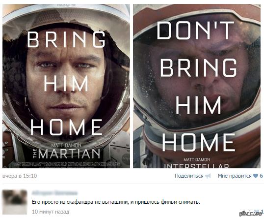 Скачать Марсианин Фильмы Торрент - фото 5